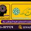 نمایندگی ماز استان تهران